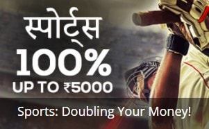b-Bets Sportsbook Welcome Bonus